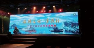 台湾工程案例