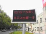湖南衡阳市工程案例