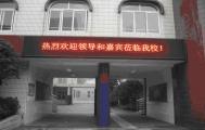 潮汕工程案例