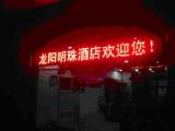武汉市工程案例